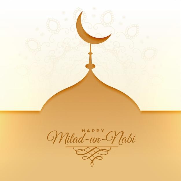 Milad un nabi mubarak  wishes card Free Vector