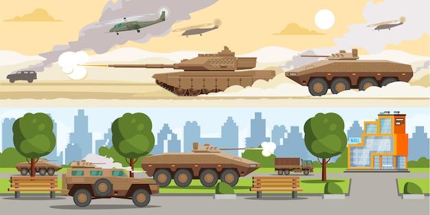 軍事機器の水平方向のバナー 無料ベクター