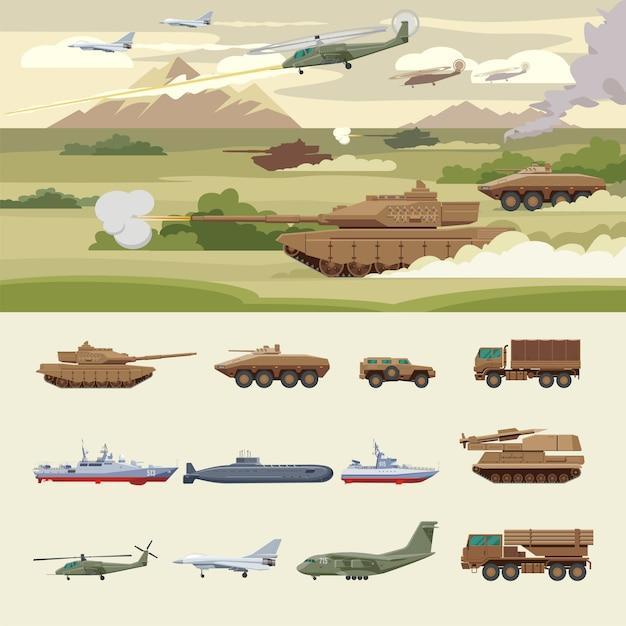 軍事輸送の概念 無料ベクター
