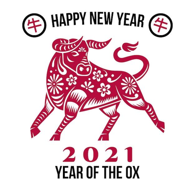 Minimal chinese new year 2021 Premium Vector