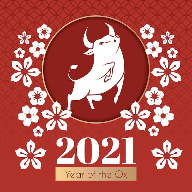最小限の旧正月2021 Premiumベクター