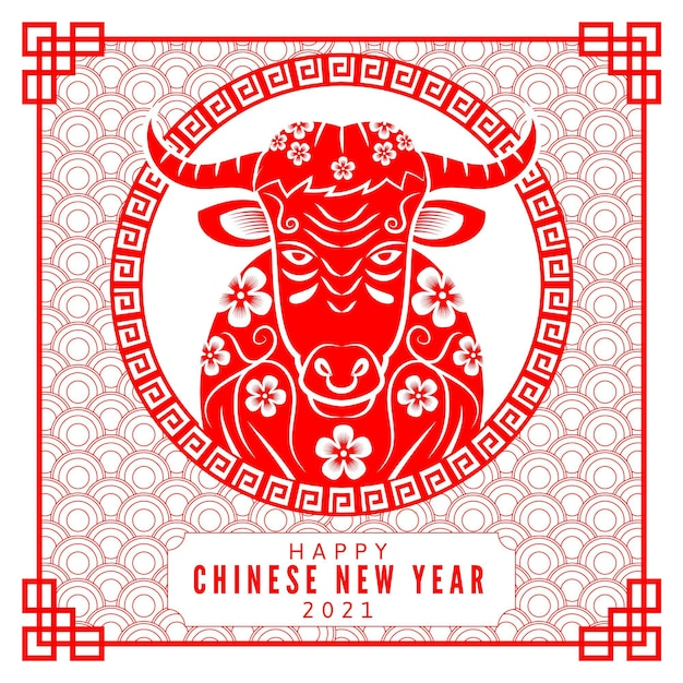 Minimal chinese new year 2021 Free Vector