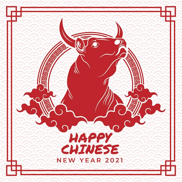 Minimal chinese new year 2021 Free Vector