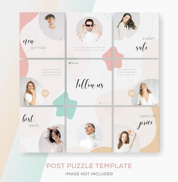 ファッション販売のためのミニマリストバナーコレクションパズル Premiumベクター