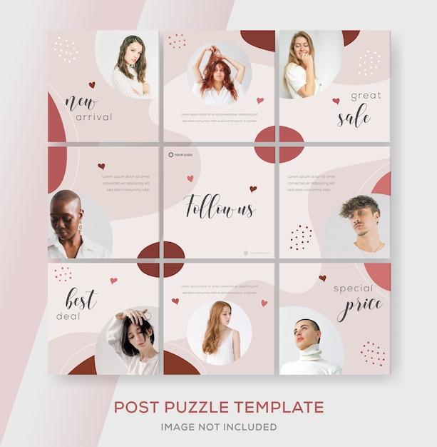 Минималистичная коллекция баннеров модная распродажа для поста-головоломки в instagram Premium векторы