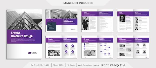 ミニマリスト企業の複数ページのパンフレットテンプレート Premiumベクター