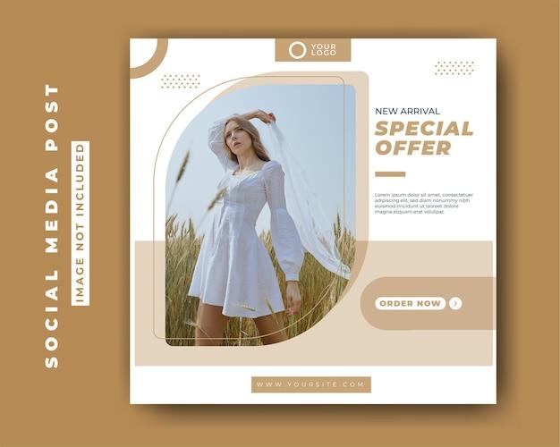 ミニマリストファッションセールソーシャルメディア投稿テンプレート Premiumベクター