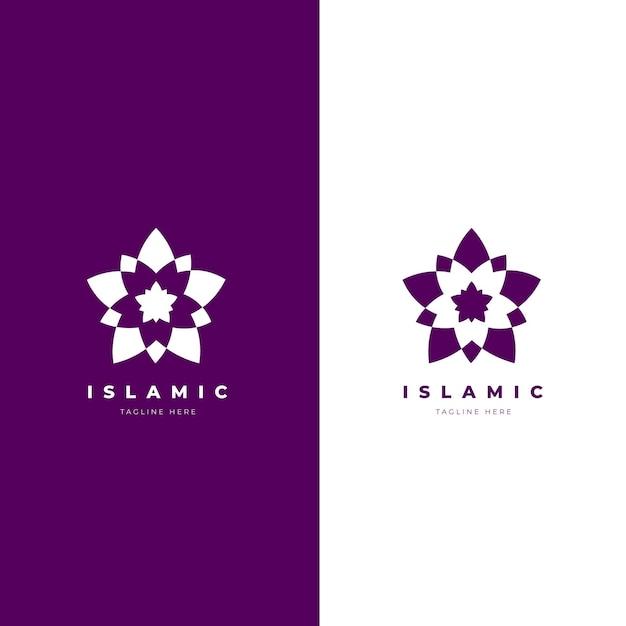Минималистский исламский логотип в двух цветах Бесплатные векторы
