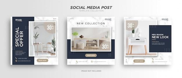 Шаблон сообщения в социальных сетях минималистская современная мебель Premium векторы