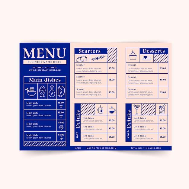 シンプルなレストランメニューテンプレート 無料ベクター