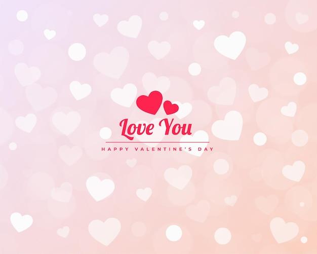 Minimalist valentines day hearts pattern baner design Free Vector