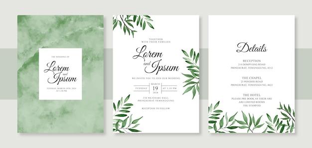 Минималистичный шаблон приглашения на свадьбу с ручной росписью акварелью и листвой Premium векторы