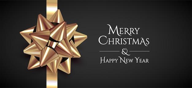 メリークリスマスと新年あけましておめでとうございますとミニマルなクリスマスバナーテンプレート Premiumベクター