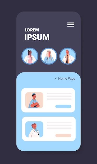Врачи смешанной расы консультируют пациента в мобильном приложении для чата онлайн-консультации здравоохранение медицина консультация врача Premium векторы