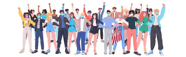 立ち上がった手が一緒に立っている人がマスクに群がる混血 Premiumベクター