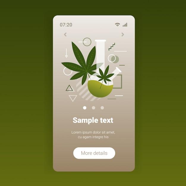 大麻マリファナをボンの薬物消費のコンセプトと喫煙する人種混合のスマートフォンの画面モバイルアプリのコピースペース Premiumベクター