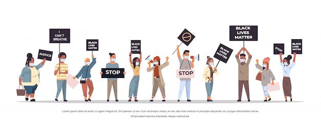 人種差別の水平の完全な長さのコピースペースベクトル図の人種差別社会問題に抗議して黒人の生活問題のバナーとレースの抗議者を混合します。 Premiumベクター