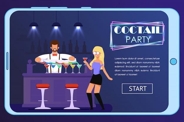 カクテルパーティーに招待モバイルランディングページ Premiumベクター