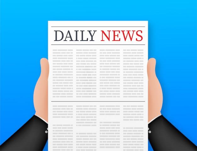 Макет пустой ежедневной газеты. полностью редактируемая вся газета в обтравочной маске. иллюстрация Premium векторы