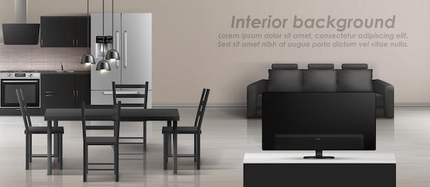 거실과 주방 스튜디오 아파트의 모형. 가구와 현대적인 인테리어 무료 벡터