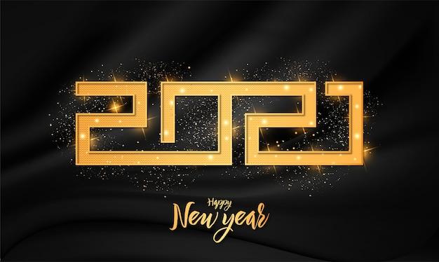 豪華な黄金の3dテキスト効果の装飾が施されたモダンな2021年賀状 無料ベクター