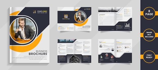 黒と黄色の色の形をしたモダンな8ページの企業パンフレットテンプレートデザイン Premiumベクター