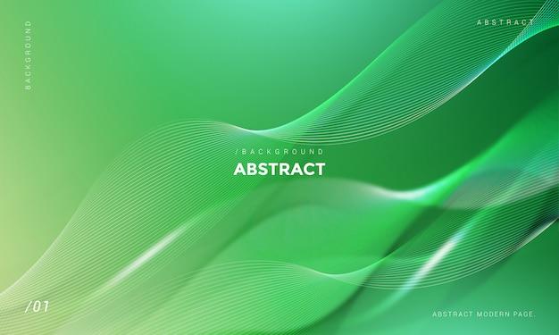 Современная абстрактная зеленая волна фон Premium векторы