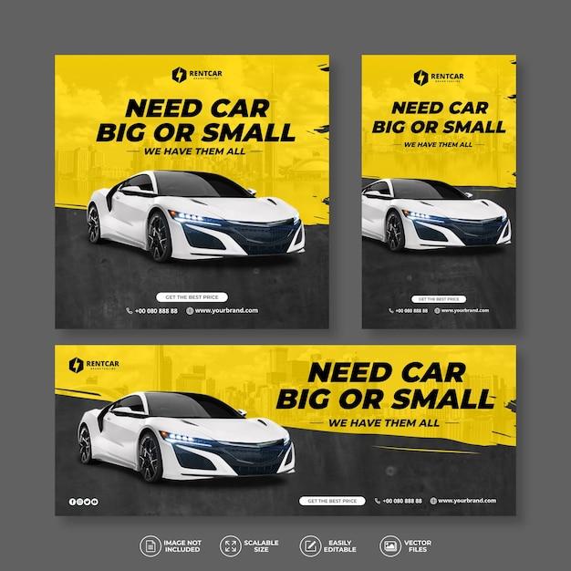 モダンでエレガントなレンタカーと販売の黄色いバナーバンドルセット Premiumベクター