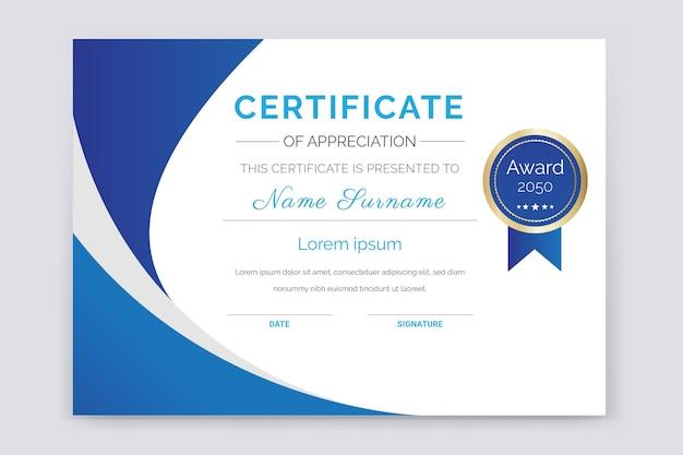感謝賞のテンプレートデザインの現代的かつ専門的な学術証明書。 Premiumベクター