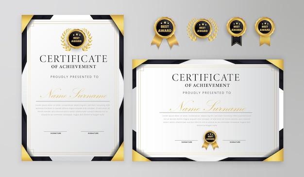 バッジとボーダーテンプレートを備えたモダンなブラックとゴールドの達成証明書 Premiumベクター