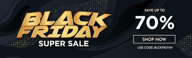 Баннер современного веб-сайта продажи черной пятницы Бесплатные векторы