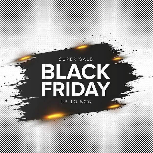 Современная распродажа в черную пятницу с абстрактным мазком кисти Бесплатные векторы