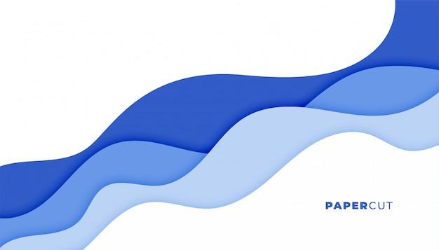 현대 블루 추상 세련 된 파도 배경 디자인 무료 벡터