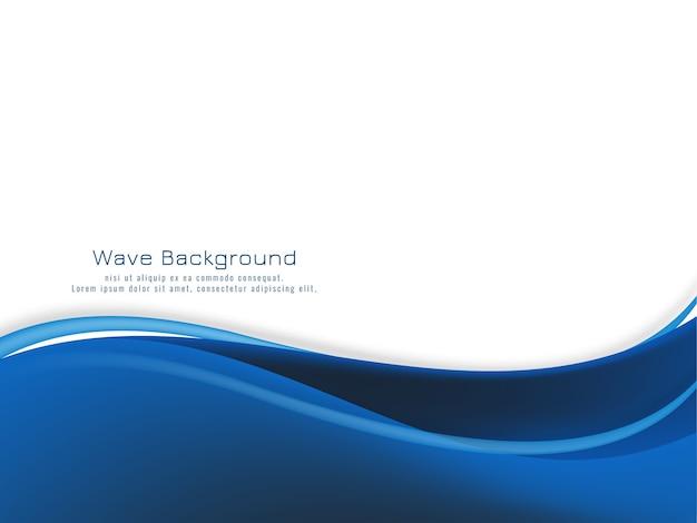 현대 블루 웨이브 디자인 배경 무료 벡터