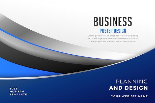 Modern business cover presentation design template Free Vector