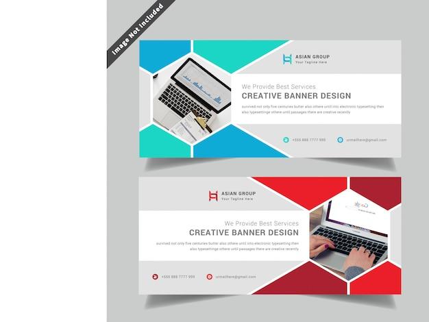Modern business web banner design Premium Vector