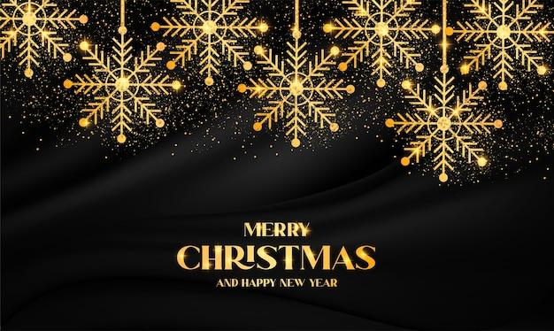 ゴールデンスノーフレークとモダンなクリスマスの背景 無料ベクター