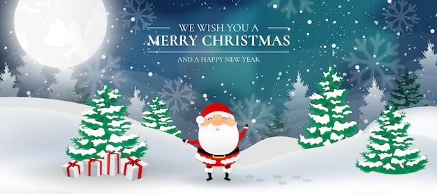 サンタクロースとノーザンライトのモダンなクリスマス風景 無料ベクター