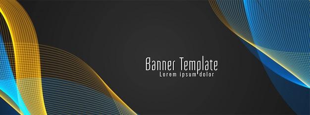 Modern colorful wavy dark banner Free Vector