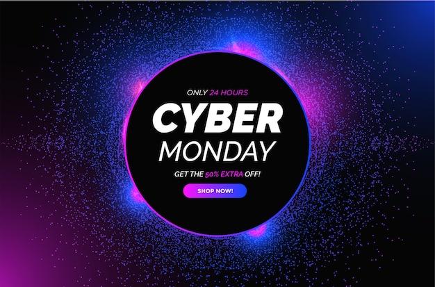 Современная распродажа cyber monday с абстрактной рамкой частиц круга Бесплатные векторы