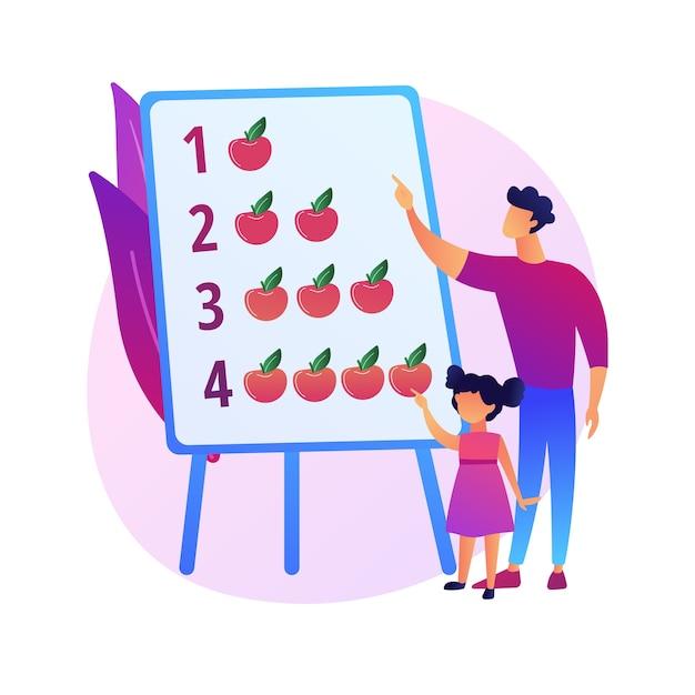 現代のお父さんの抽象的な概念図。専業主夫、家の超良いお父さん、子供たちと一緒に暮らす子供たち、アクティブな家族、遊んでいる時間を過ごす 無料ベクター