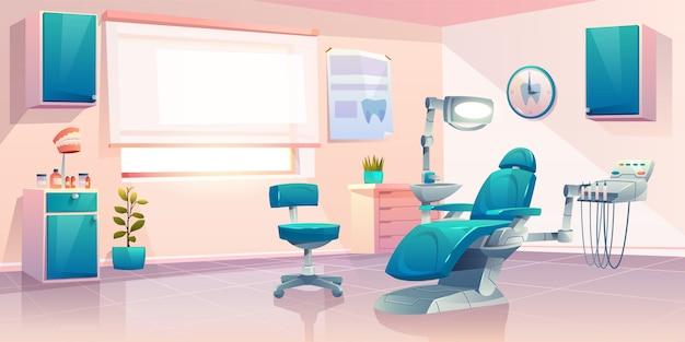 Modern dentist office cartoon illustration Free Vector