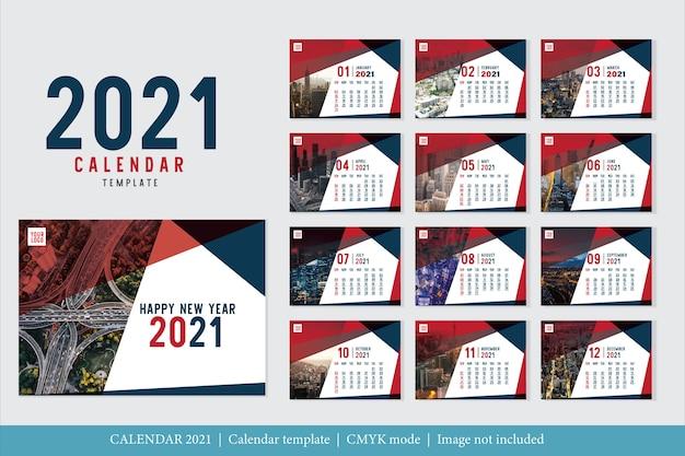 モダンなデザイン2021カレンダーテンプレート 無料ベクター