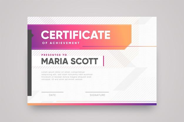 現代の卒業証書のテンプレート Premiumベクター