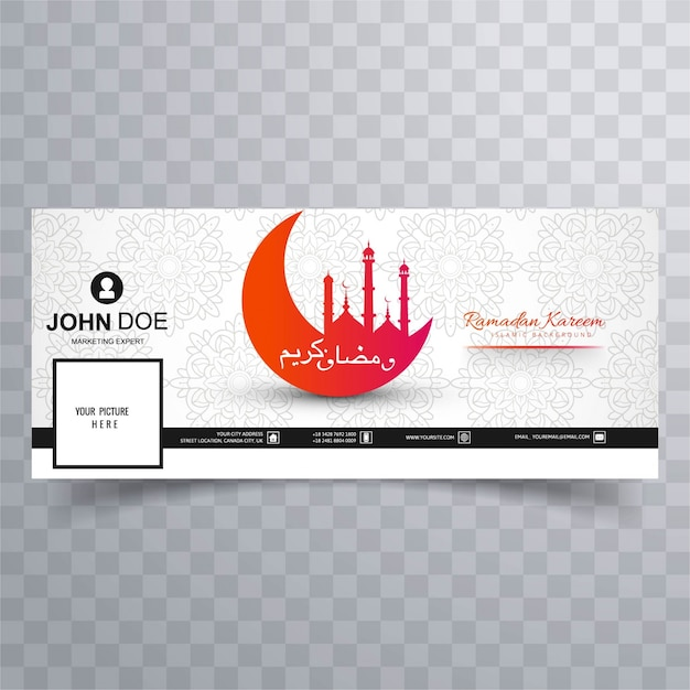 Modern eid mubarak facebook cover