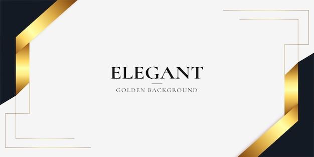 金の装飾品とモダンでエレガントなビジネスの背景 無料ベクター