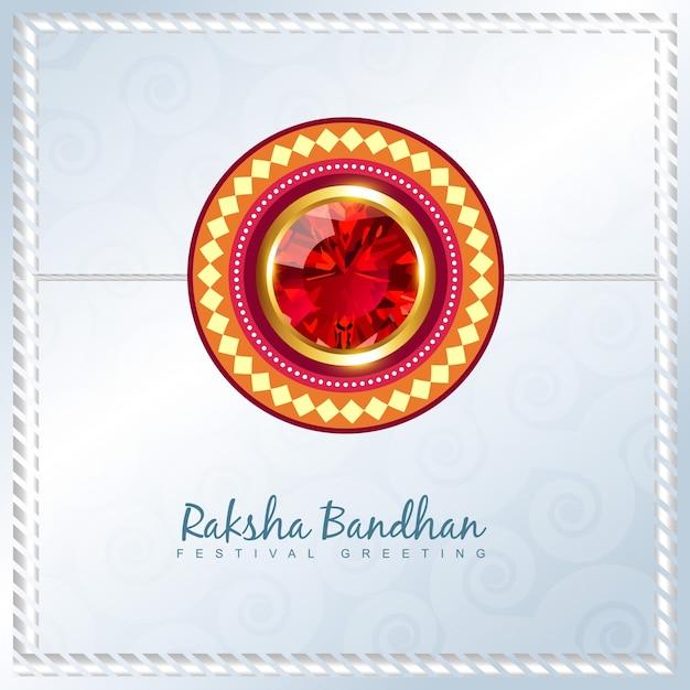 Modern elegant design for raksha bandhan Premium Vector