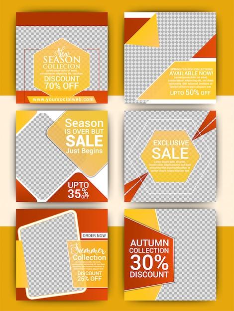 Modern fashion promotion social media post template Premium Vector