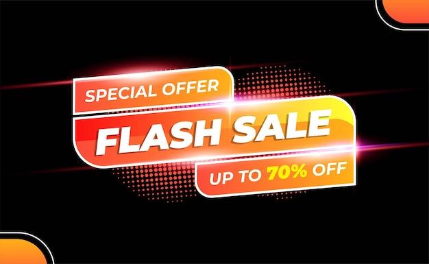 Современный баннер flash sale Premium векторы