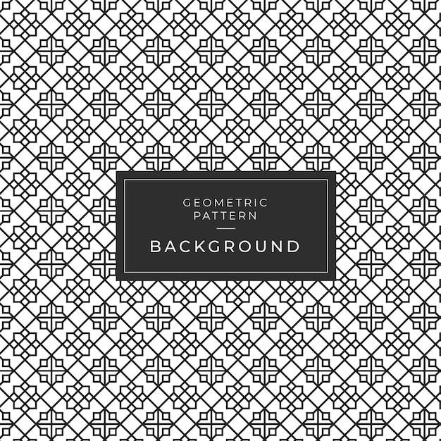 Modern geometric monochrome tile pattern for wallpaper Premium Vector